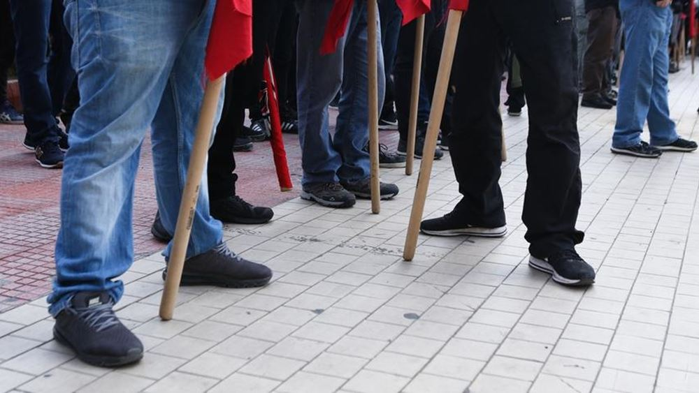 Έρχεται το νομοσχέδιο για τις διαδηλώσεις