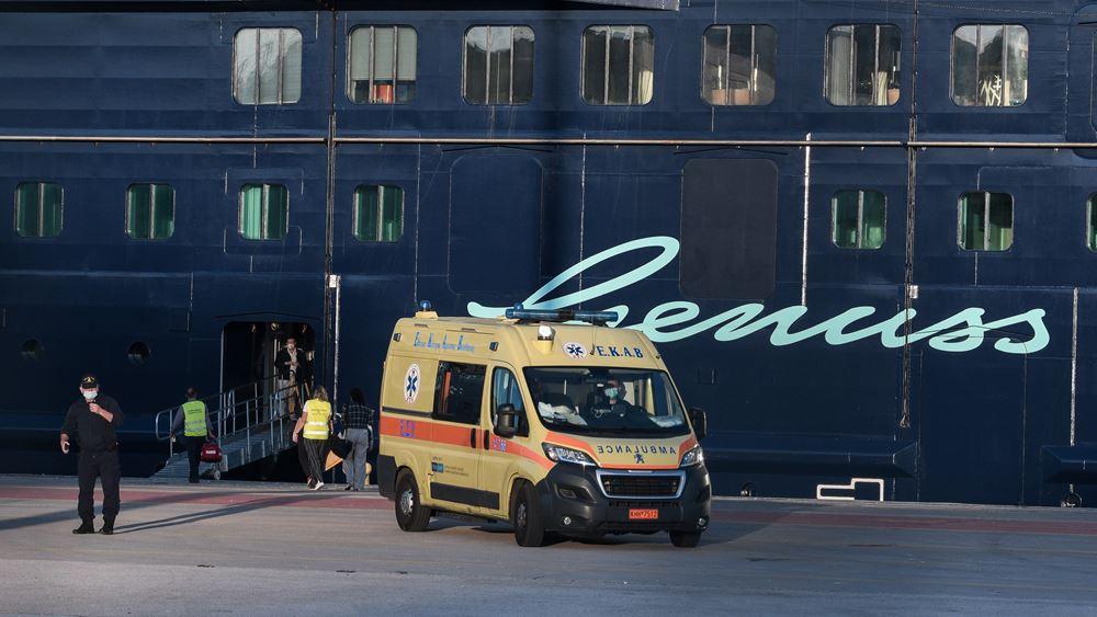 """Αρνητικά και τα rapid tests για κορονοϊό στο πλήρωμα του κρουαζιερόπλοιου """"Mein Schiff 6"""""""
