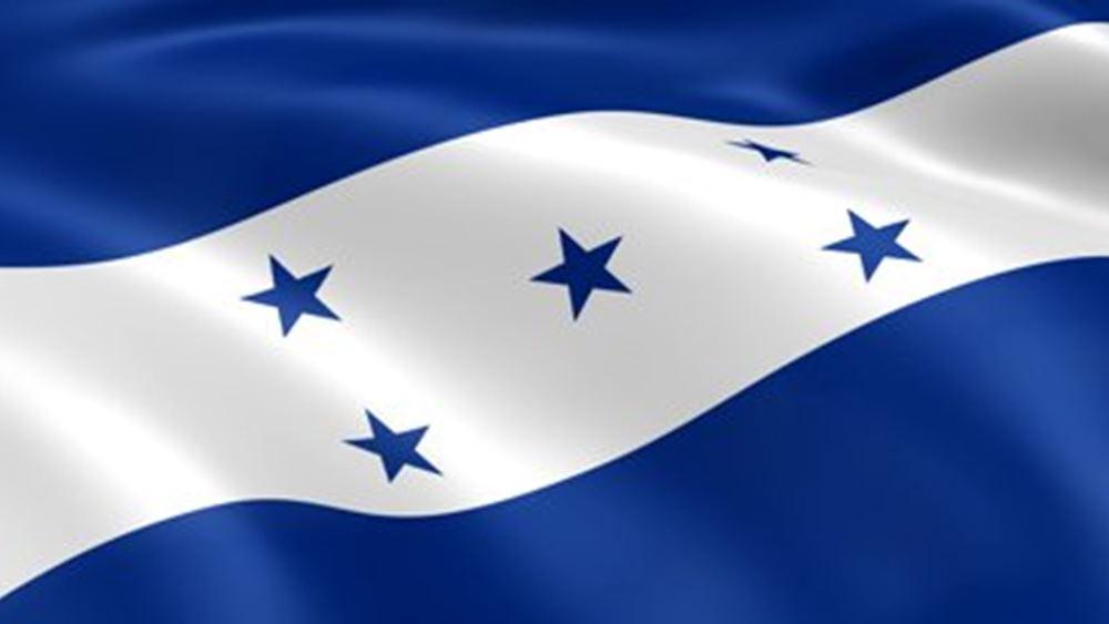 Ονδούρα: Τα κρούσματα του κορονοϊού ξεπέρασαν τα 117.000