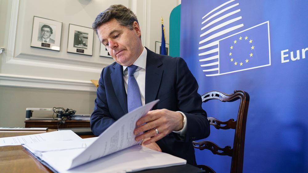 Κύπρος: Στη Λευκωσία την Τετάρτη ο πρόεδρος του Εurogroup