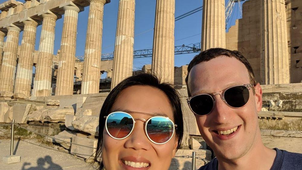 Στον Παρθενώνα ο Mark Zuckerberg