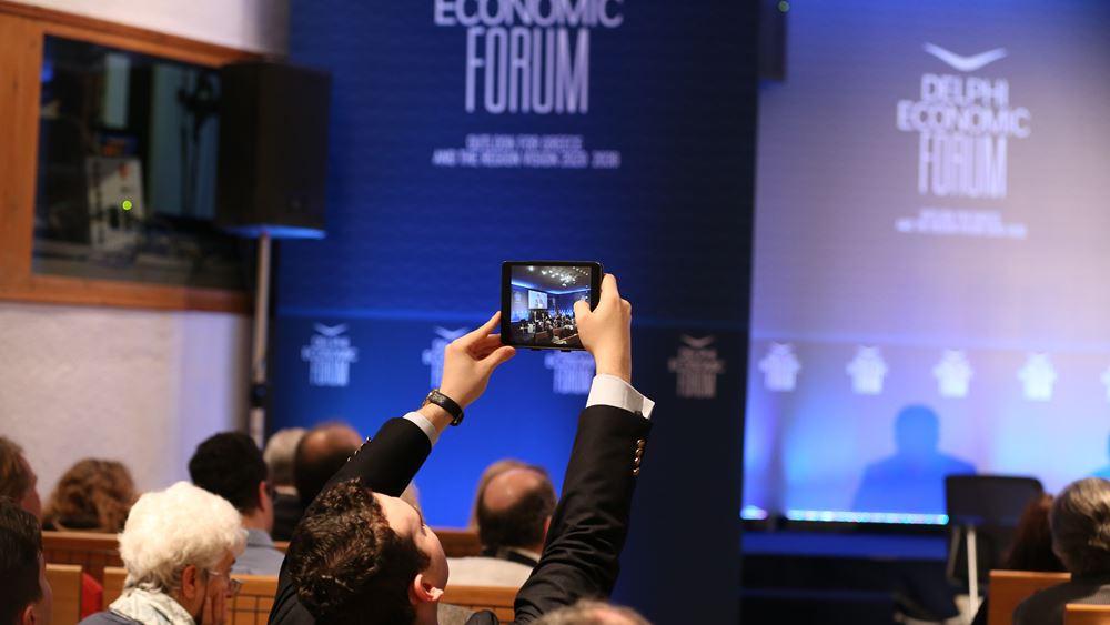 Delphi Economic Forum: Οι ελληνικές επιχειρήσεις και το στοίχημα της διεθνούς χρηματοδότησης