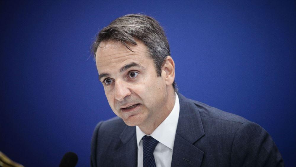Κ. Μητσοτάκης: Δεσμεύομαι για μείωση της φορολογίας σε όλες τις επιχειρήσεις στο 20%
