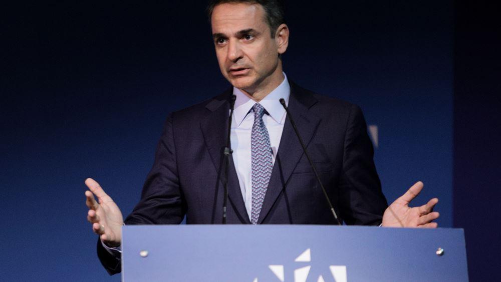 """Κ. Μητσοτάκης: """"Η οικογένεια της ΝΔ αποχαιρετά ένα από τα ιδρυτικά μέλη του κόμματος, τον Τάσο Νεράντζη""""."""