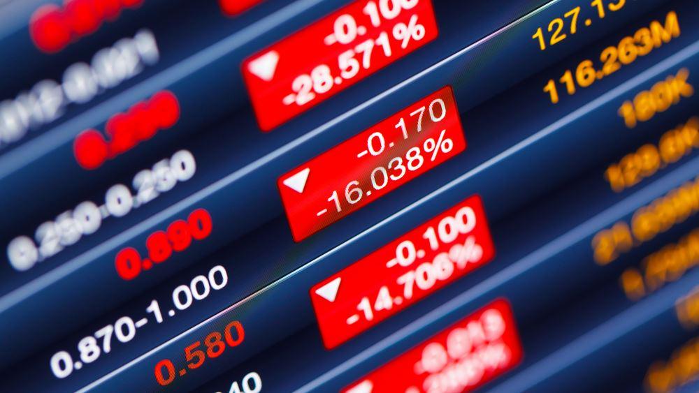 """Νέες απώλειες στα ευρωπαϊκά χρηματιστήρια - Μειώνονται οι προσδοκίες για """"χαλάρωση"""" από τη Fed"""