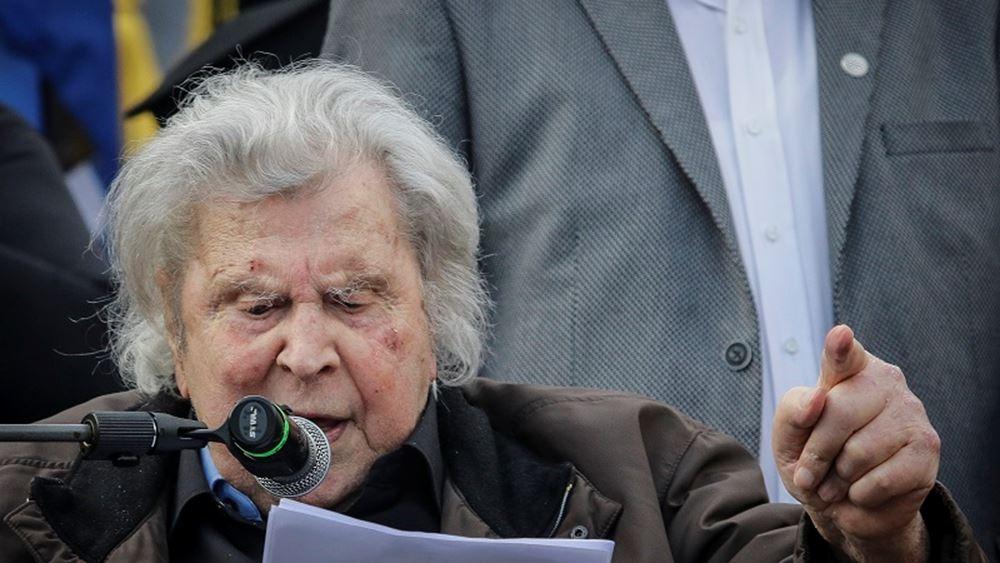 Τα ρωσικά ΜΜΕ και η ελληνική ομογένεια πενθούν για τον Μ.Θεοδωράκη