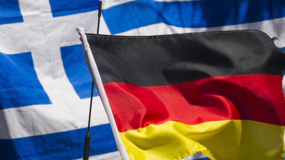 Γερμανία: Υπεγράφη η δημιουργία του Ελληνογερμανικού Ιδρύματος Νεολαίας