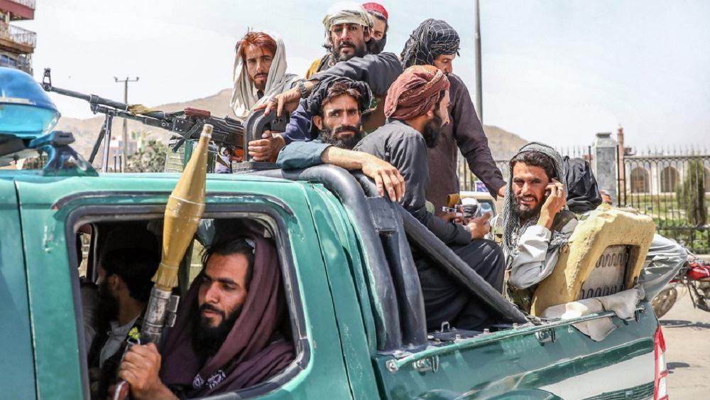 ΗΠΑ: Οι Ταλιμπάν δεν θα αποκτήσουν πρόσβαση στα νομισματικά αποθέματα της κεντρικής τράπεζας