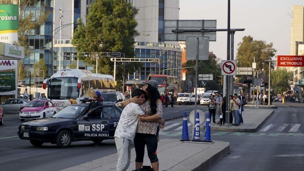 Μεξικό: Σεισμική δόνηση 7,1 Ρίχτερ στην πολιτεία Γκερέρο, πληροφορίες για μόνο έναν θάνατο μέχρι στιγμής