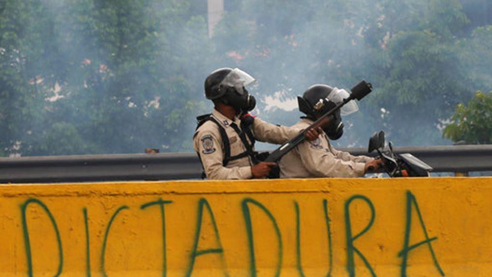 Ισπανία: Η Δικαιοσύνη αρνήθηκε να εκδώσει στις ΗΠΑ πρώην ανώτατο στέλεχος του στρατού της Βενεζουέλας