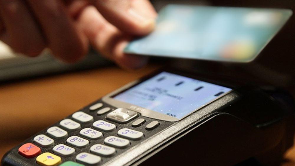 Πώς αλλάζει η πανδημία τους τρόπους πληρωμής