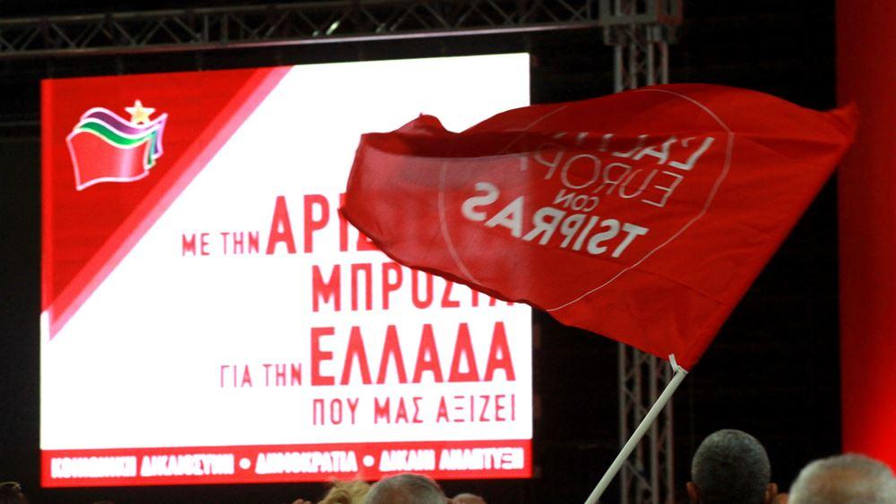 """ΣΥΡΙΖΑ: Λαμπρή παρακαταθήκη της ιστορίας μας η λαϊκή αντίσταση και το βροντερό """"Όχι"""" στον φασισμό και τον ναζισμό."""