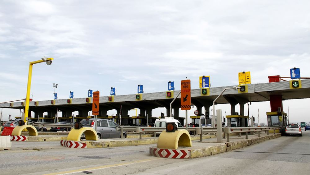 Ηλεκτρονικά διόδια: Με ενιαίο πομποδέκτη σε όλους τους αυτοκινητόδρομους από τον Νοέμβριο