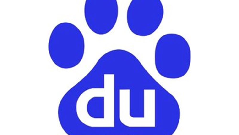 "Baidu: Έχει χάσει κεφαλαιοποίηση 60 δισ. δολ. η ""κινεζική Google"""