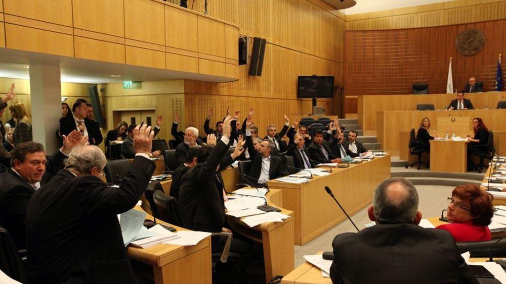 Κύπρος: Πρόταση για γυναίκα πρόεδρο της Βουλής υπέβαλε ο ΔΗΣΥ