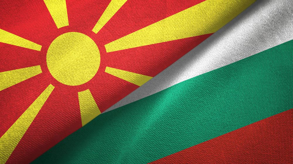 Η Βουλγαρία εμβολιάζει δωρεάν πολίτες της Βόρειας Μακεδονίας στα σύνορα των δύο χωρών