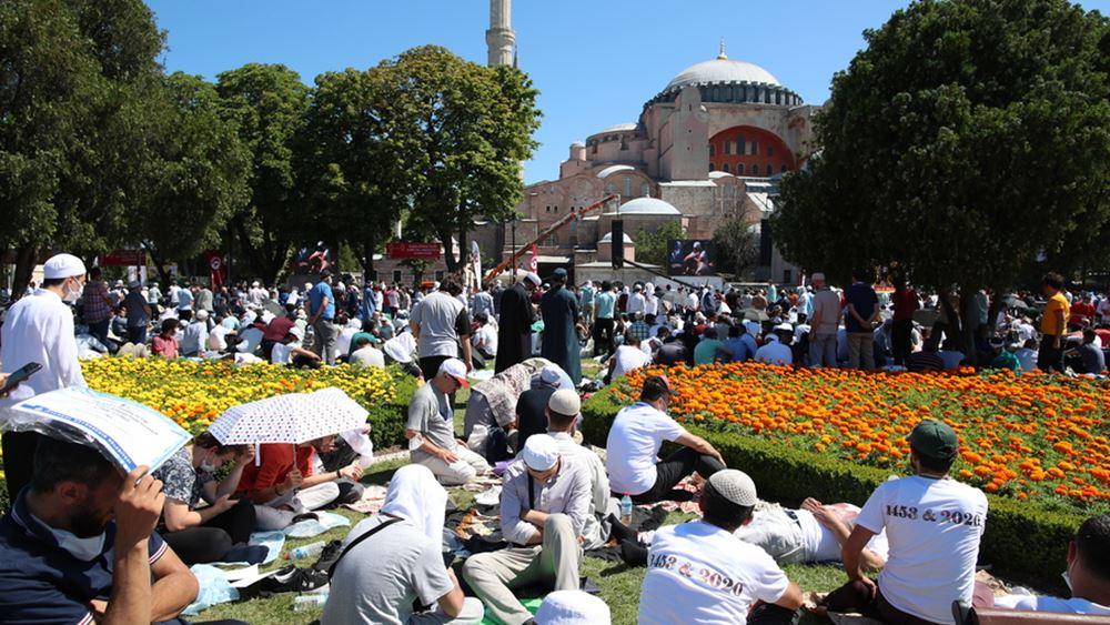 Σήμερα η πρώτη μουσουλμανική προσευχή στην Αγία Σοφία