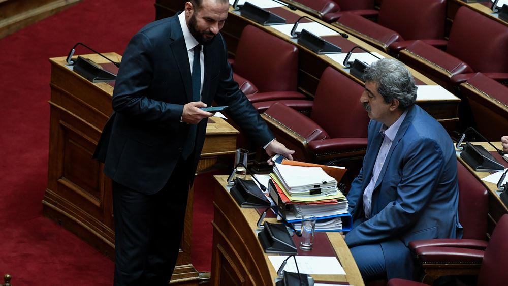 Εξαίρεση Τζανακόπουλου-Πολάκη θα ζητήσουν ΝΔ και ΚΙΝΑΛ από την προανακριτική
