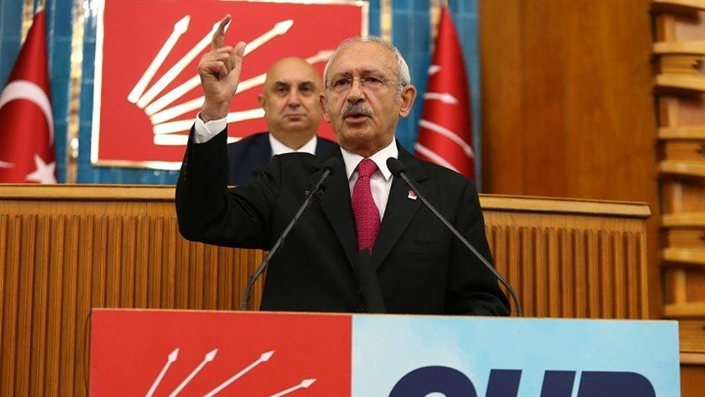 Πρόστιμο 14.000 στον Κιλιτσντάρογλου επειδή κατηγόρησε τον Ερντογάν για φοροδιαφυγή