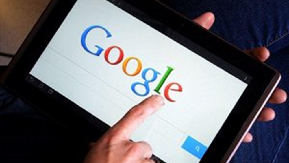 Πολλές υπηρεσίες της Google παρουσίασαν βλάβη σε όλο τον κόσμο