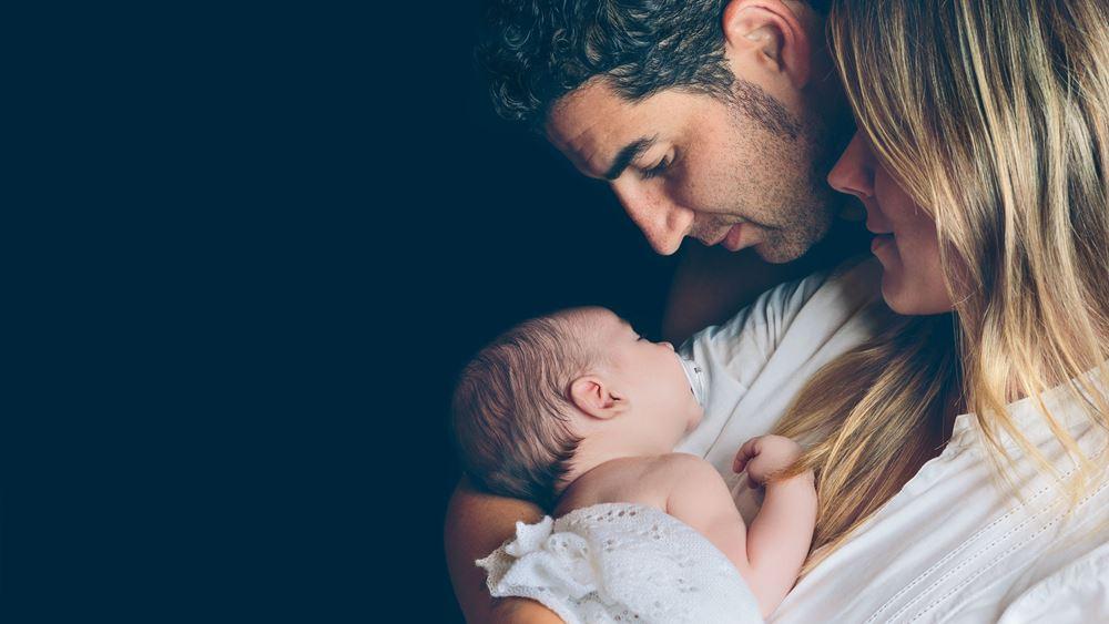 HOPEgenesis: Ανάγκη η ανατροπή της υπογεννητικότητας