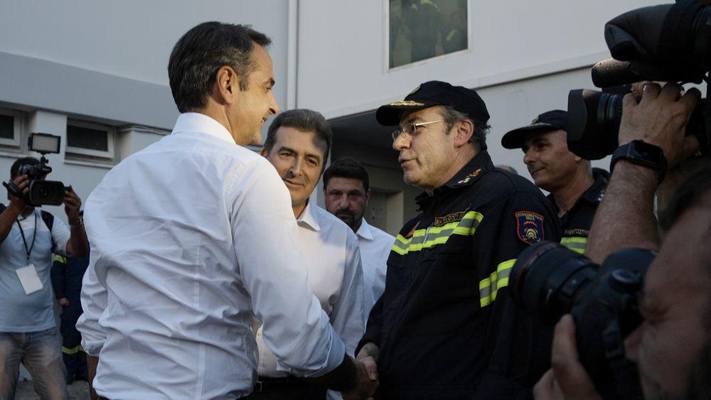Στο Ενιαίο Συντονιστικό Κέντρο της Πυροσβεστικής ο Κ. Μητσοτάκης