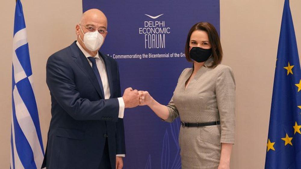 Συνάντηση Ν. Δένδια με την αρχηγό της αντιπολίτευσης της Λευκορωσίας