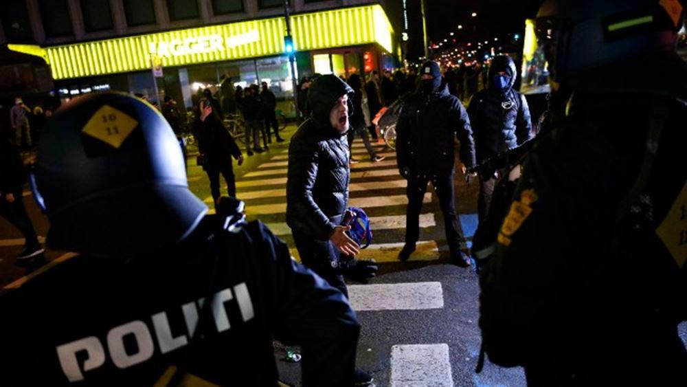 Δανία: Νέες διαδηλώσεις κατά των περιοριστικών μέτρων για τον κορονοϊό