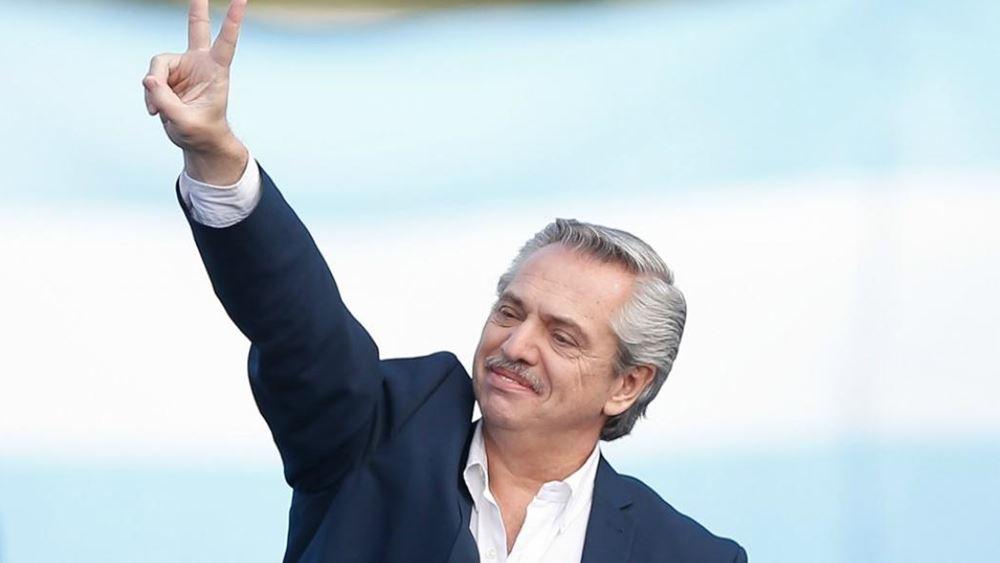 Πρόεδρος Αργεντινής σε ΔΝΤ: Θέλουμε να πληρώσουμε αλλά δεν έχουμε τρόπο