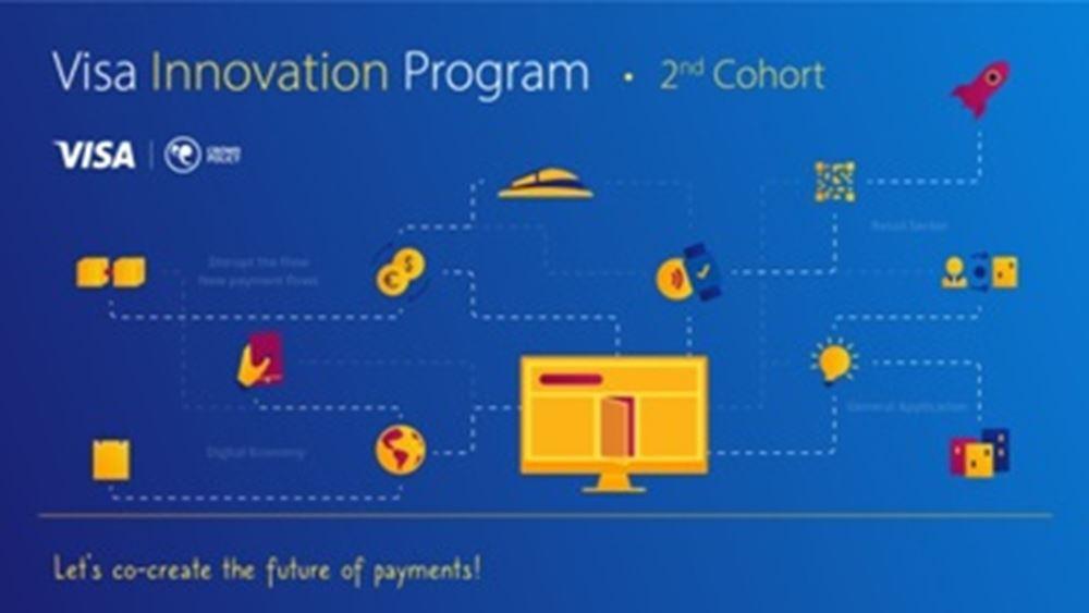 Η VISA και η Crowdpolicy ανακοινώνουν τον 2ο κύκλο του Visa Innovation Program