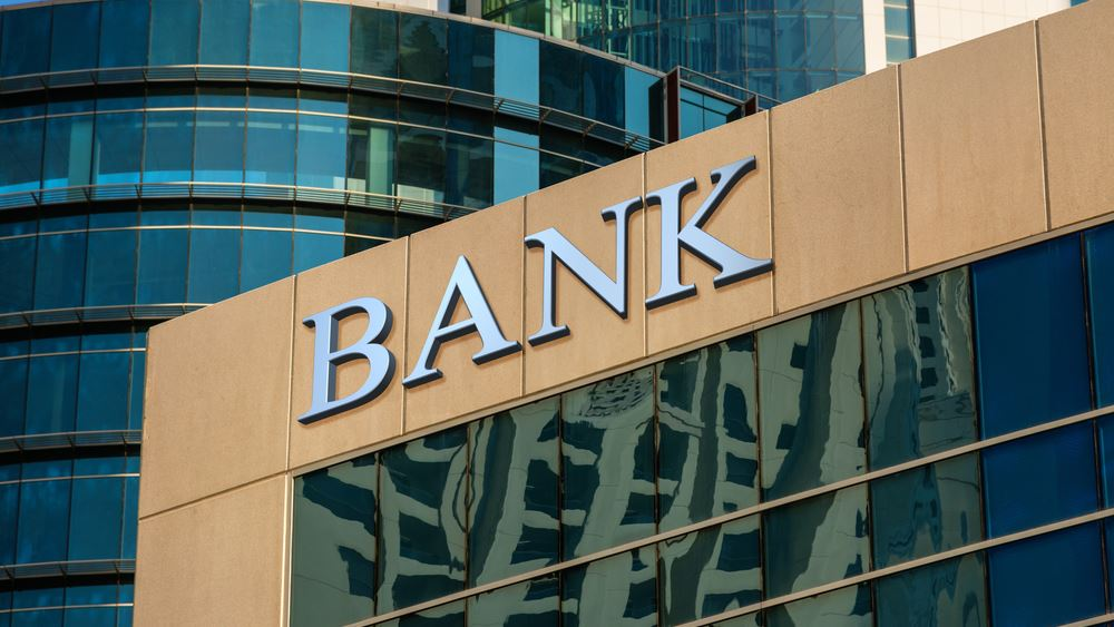 """Η """"αόρατη"""" ωρολογιακή βόμβα στις ευρωπαϊκές τράπεζες"""