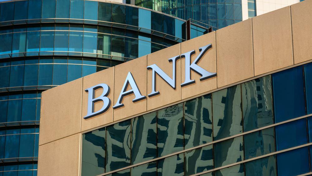 ΕΚΤ: Οι πιστωτικοί κανόνες των τραπεζών της Ευρωζώνης για επιχειρηματικά δάνεια έγιναν πιο αυστηροί