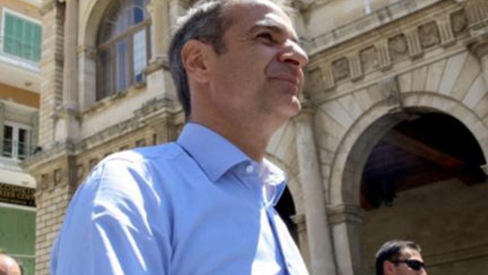 Κ. Μητσοτάκης: Δεν έχει ακόμα αποδοθεί δικαιοσύνη για την ποντιακή γενοκτονία