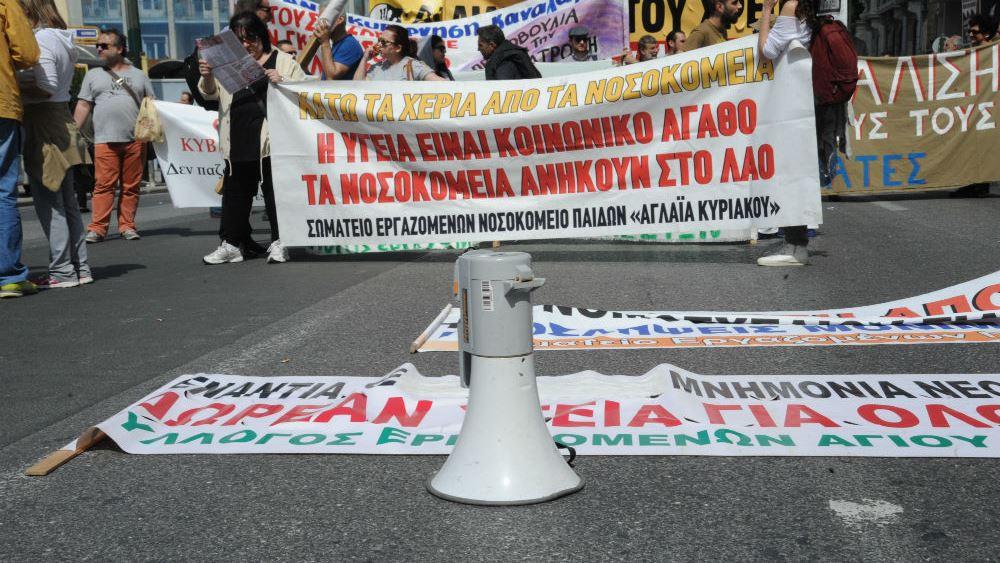 ΑΔΕΔΥ: Εικοσιτετράωρη απεργία την Τετάρτη 14 Νοεμβρίου