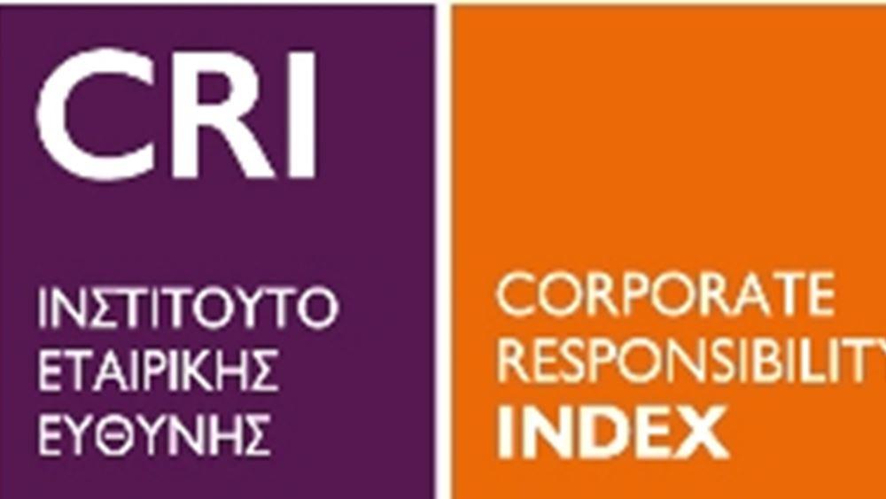 CR Institute –11 χρόνια ανάδειξης της Εταιρικής Υπευθυνότητας