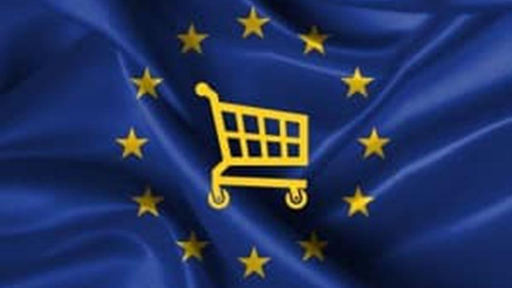 Αυστηρότερους κανόνες  στο ηλεκτρονικό εμπόριο προωθεί η ΕΕ για την προστασία των καταναλωτών