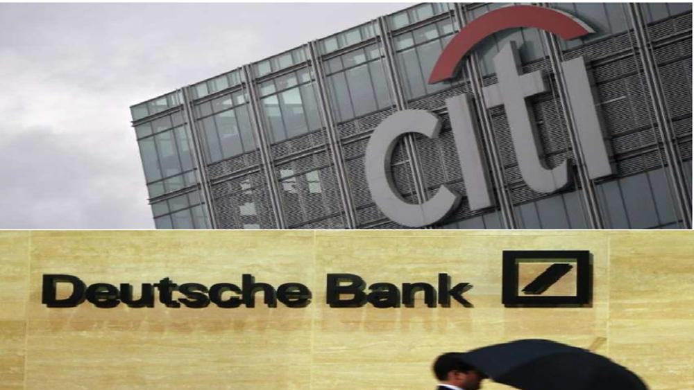 Πότε θα μπουν στο QE οι ελληνικές τράπεζες