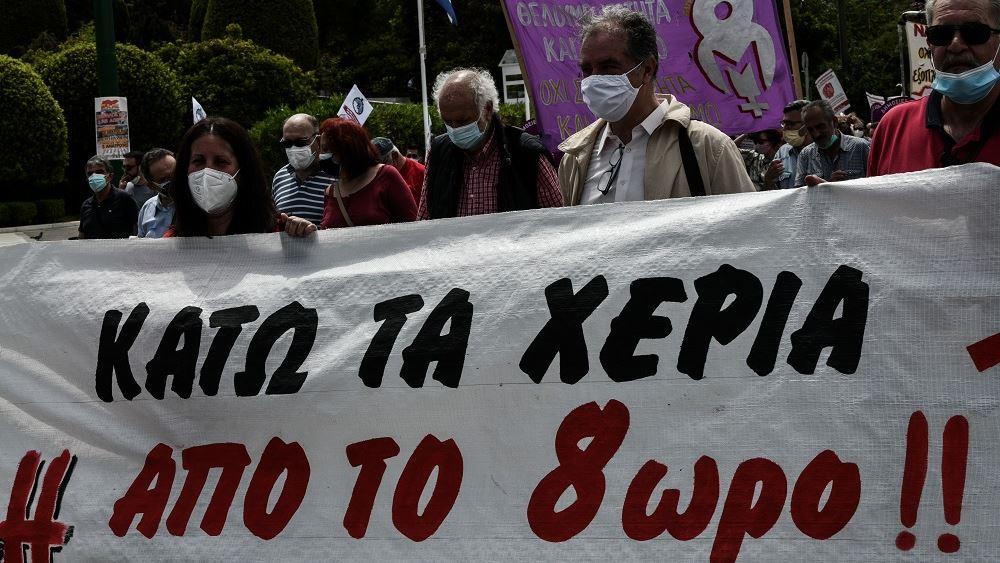 Ολοκληρώθηκε το συλλαλητήριο για την εργατική Πρωτομαγιά