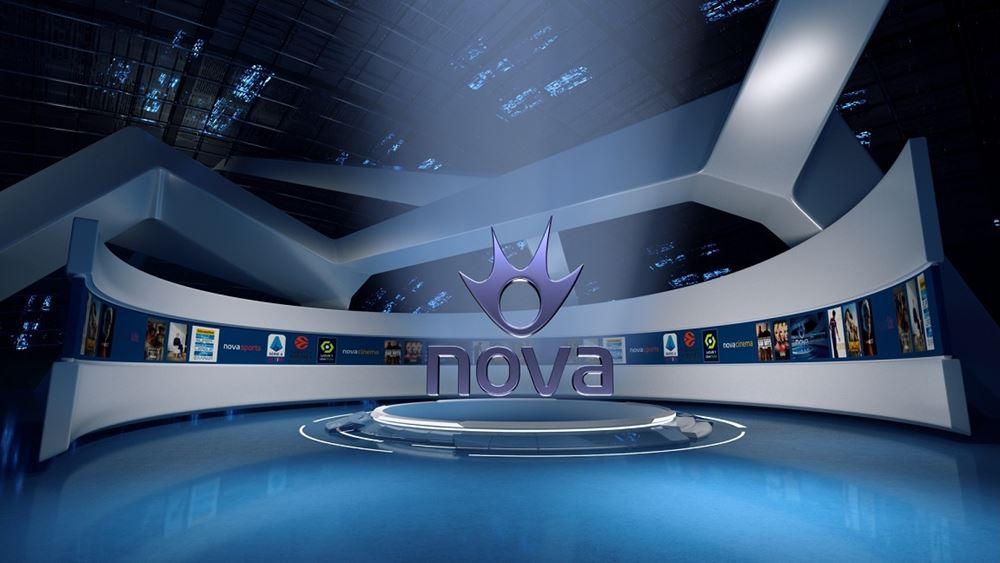 Οι Εθνικές ομάδες ποδοσφαίρου της UEFA παίζουν μπάλα από το 2022 μέχρι το 2028 στο γήπεδο του Novasports