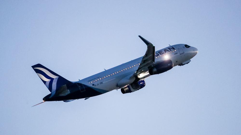 'Αέρα' στα πανιά του τουρισμού από τα 14 αναβαθμισμένα αεροδρόμια