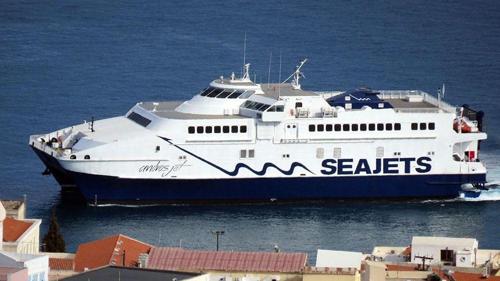 """Το """"Αndros jet"""" θα εξυπηρετεί από 14/08 την ακτοπλοϊκή σύνδεση Αλεξανδρούπολης-Σαμοθράκης"""