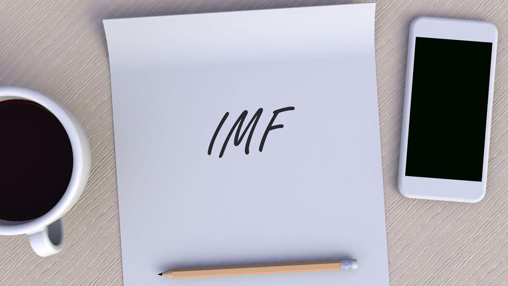 """Μετά την εκταμίευση της """"δόσης"""" συζήτηση για προεξόφληση δανείου ΔΝΤ"""