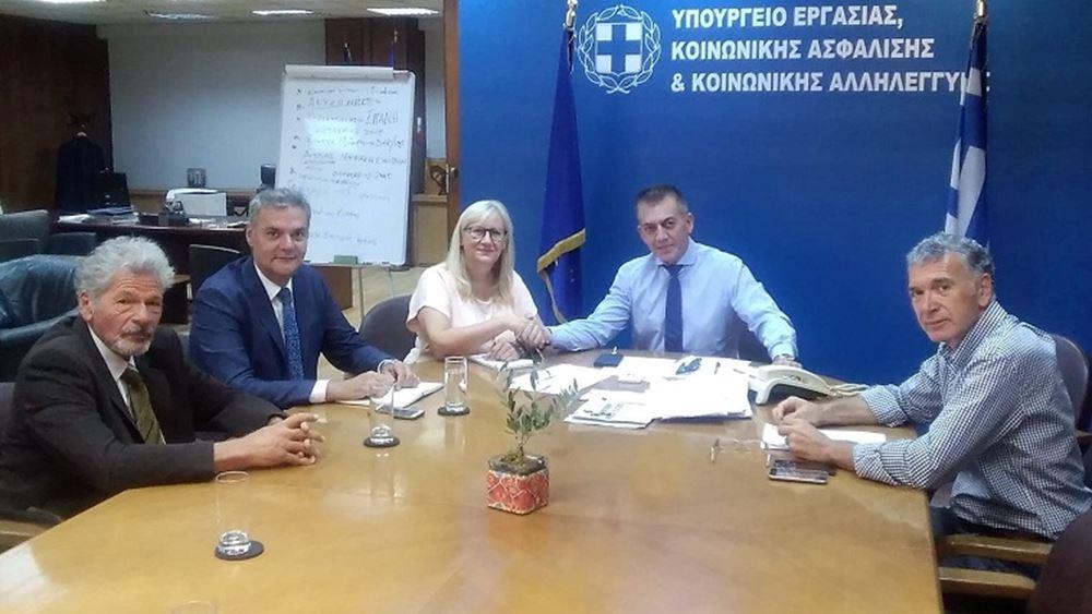 Βρούτσης: Ενισχύουμε τους δεσμούς συνεργασίας με το ΕΛΙΝΥΑΕ