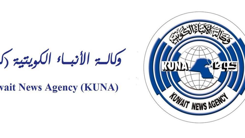 Κουβέιτ: Fake news τα περί αποχώρησης των αμερικανικών δυνάμεων - θύμα hacking το KUNA