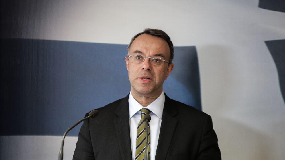 Σταϊκούρας: Σχέδιο συνεχούς παρουσίας της χώρας στις αγορές