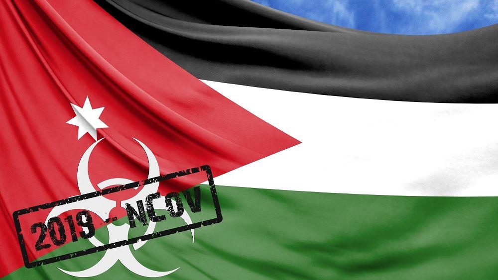Ιορδανία: Ημερήσιο ρεκόρ με 6.454 νέα κρούσματα κορονοϊού