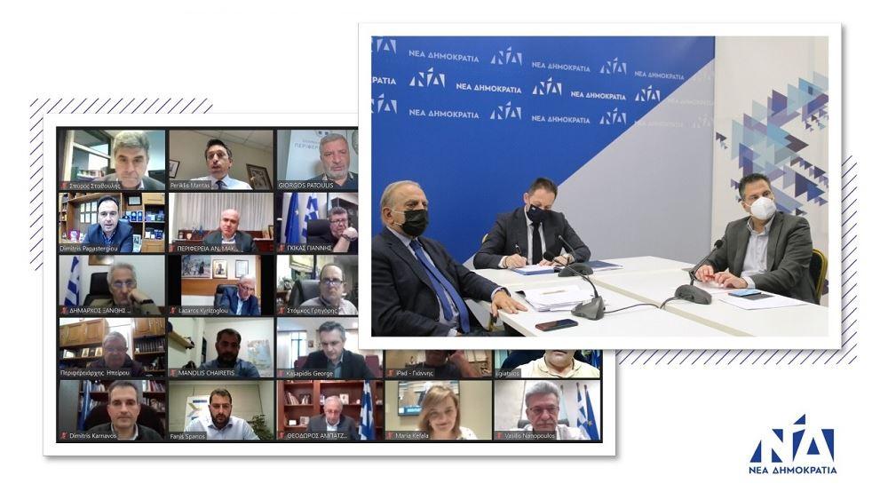 Τηλεδιάσκεψη ΝΔ για τον νέο εκλογικό νόμο για τους ΟΤΑ