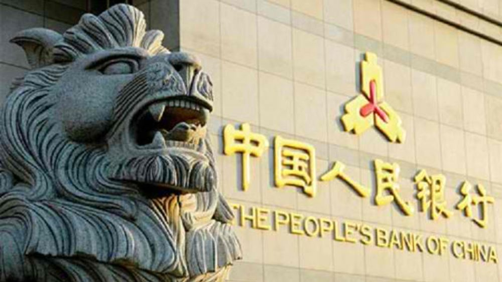 Λαϊκή Τράπεζα Κίνας: Ενισχύει την οικονομική υποστήριξή της προς τις μικρές επιχειρήσεις
