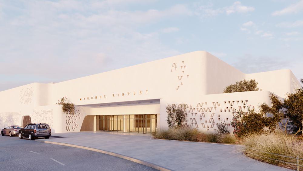 Αλλάζουν όλα στο αεροδρόμιο της Μυκόνου-Επενδύει €25 εκατ. η Fraport