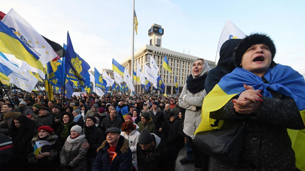 """Ουκρανία: 5.000 διαδηλωτές στο Κίεβο κατά της """"συνθηκολόγησης"""" με τη Μόσχα"""